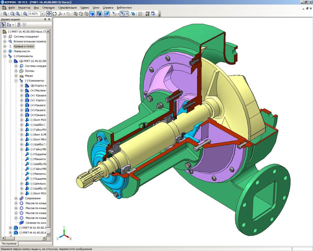 LISAFreeAffordable Finite Element Analysis Software